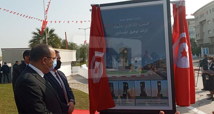 المشيشي يشرف على احياء ذكرى استشهاد الرائد توفيق الميساوي