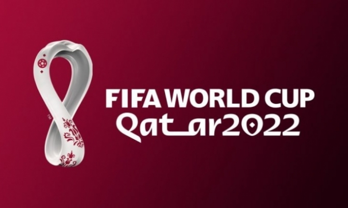 Le logo de la Coupe du monde Qatar 2022 dévoilé