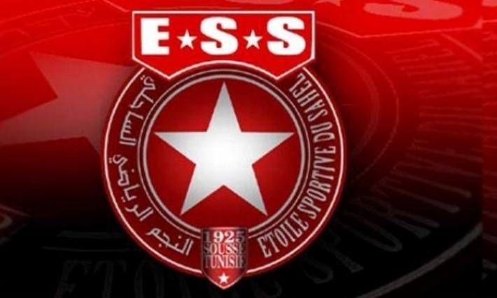 ESS : l'assemblé générale annulée... Les raisons ?