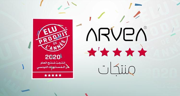 5 produits d'ARVEA Gagnants aux concours  Élu Produit de l'année