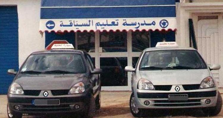 5 آلاف صاحب مؤسسة مههدون بالسجن في تونس