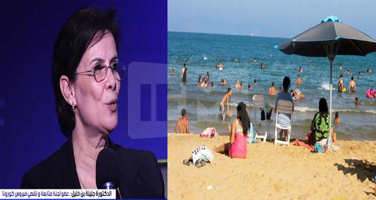دكتورة جليلة بن خليل: مياه البحر لا تنقل فيروس كورونا