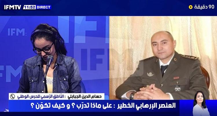 30 مليون قيمة خطايا مخالفات الحجر الموجه وحظر الجولان