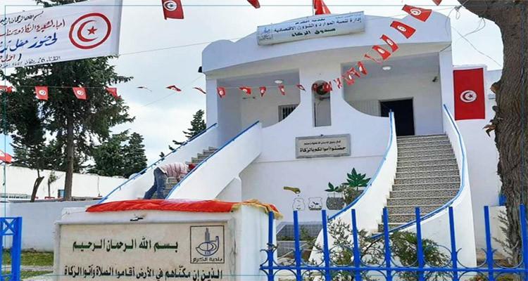على ذمة محاميها: بلدية الكرم تكسب القضية المرفوعة من والي تونس حول صندوق الزكاة