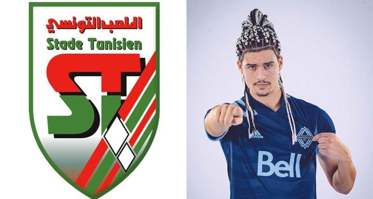 الملعب التونسي يوضح بخصوص أزمة جاسر الخميري ويكشف حقيقة العقوبة