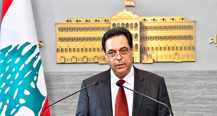 حسان دياب يعلن رسميا استقالة الحكومة اللبنانية