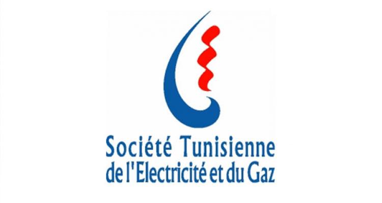الستاغ توضح بخصوص الانقطاع الفجئي للكهرباء عن عدة مناطق فجر الأربعاء