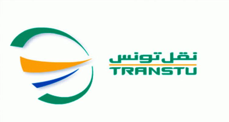 نقل تونس: تعديل برمجة مختلف شبكات النقل لارتفاع نسق عدوى كوفيد - 19