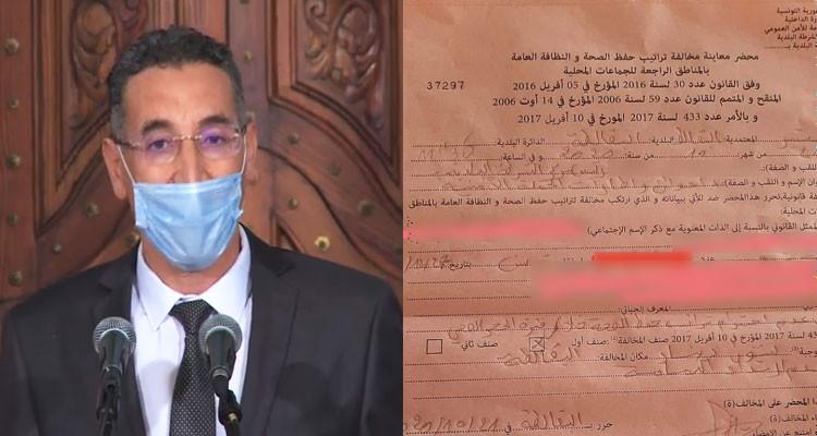 وزير الداخلية: أكثر من 23 ألف محضر تم تحريرها لعدم ارتداء الكمامة