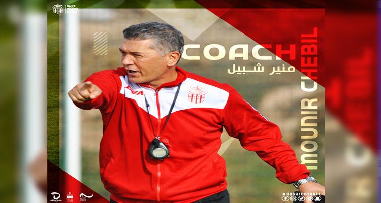 التونسي منير شبيل مدربا لنادي حسنية أكادير المغربي