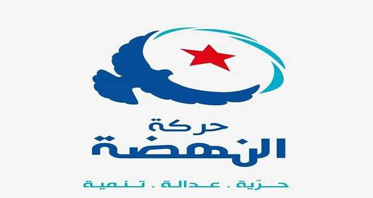 مجلس شورى النهضة يقرر تأخير موعد عقد المؤتمر 11 للحركة