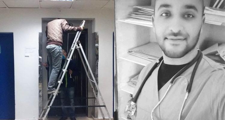 بعد فاجعة مستشفى جندوبة: الاحتفاظ بعون كهرباء ووكيلي شركة صيانة المصاعد