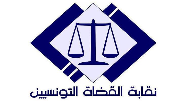 نقابة القضاة: ليس من صلاحيات النيابة العمومية إعطاء الإذن بفض الاعتصامات