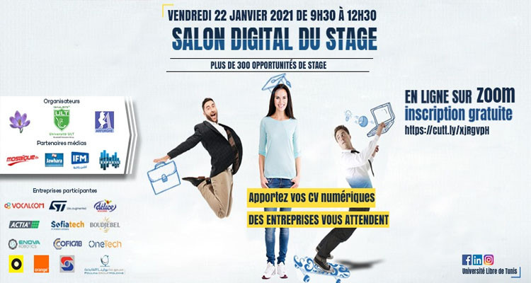 LE SALON DIGITAL DU STAGE