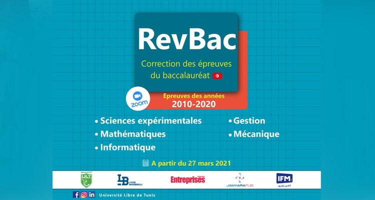 REVBAC: Correction des dix dernières épreuves de baccalauréat en ligne