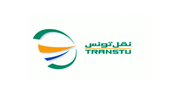شركة نقل تونس: تحوير على برمجة السفرات بعد تعديل موعد حظر الجولان