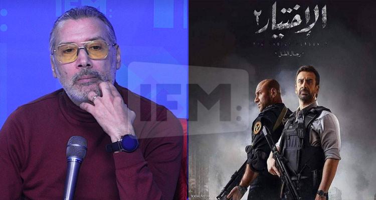 برهان: حلقة فض اعتصام رابعة في الاختيار 2 قوة دراما وقوة خدمة