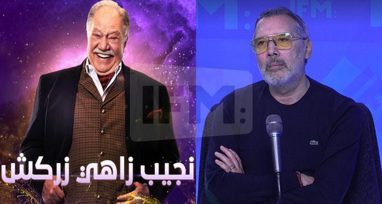 برهان: نجيب زاهي زركش محلاه وفيه آخر أساطير وديناصورات الدراما المصرية