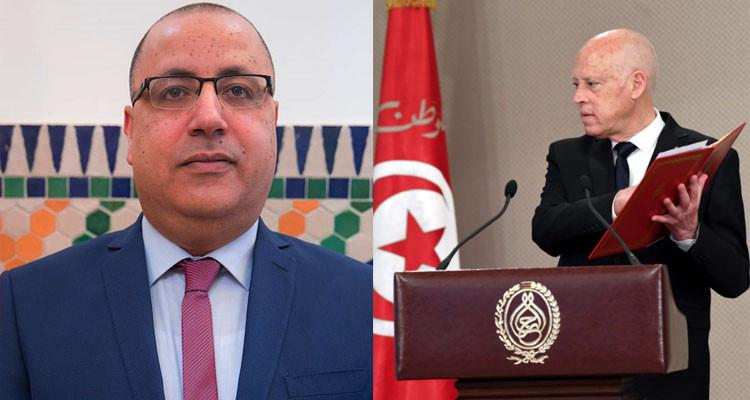 هشام المشيشي يجري تعيينات جديدة على رأس إدارات أمنية