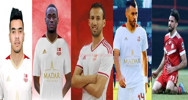 شباب بلوزداد يواجه الترجي بقائمة تشهد غياب لاعبين وعودة آخرين مصابين