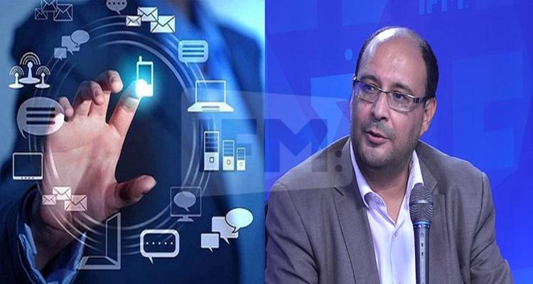 سفيان الهميسي: الإدارة التونسية من أول من انخرط ''في الرقمنة'' منذ سنوات
