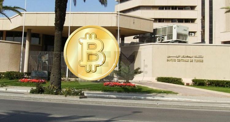 إجراء تجربة ناجحة لاستخدام النقود الرقمية للبنك المركزي بالتعاون مع بنك فرنسا