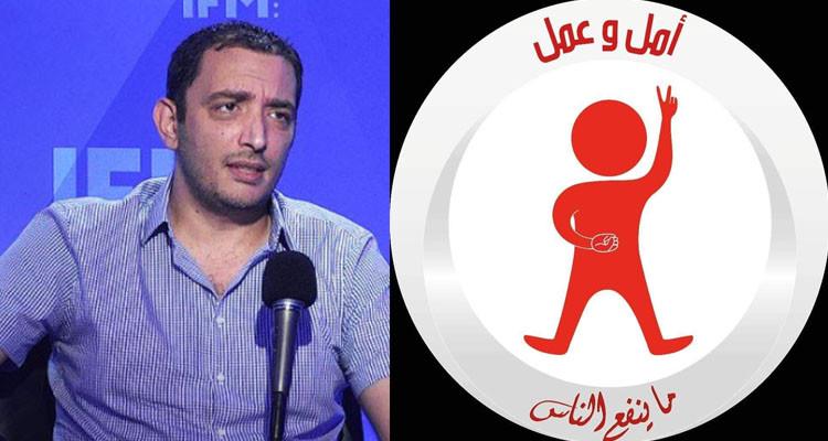 """حركة أمل وعمل: ''تم خطف نائب الشعب ياسين العياري من أمام منزله"""""""