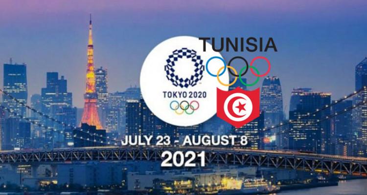 أولمبياد طوكيو: الوفد التونسي يضم 63 رياضيا ورياضية في 16 اختصاصا