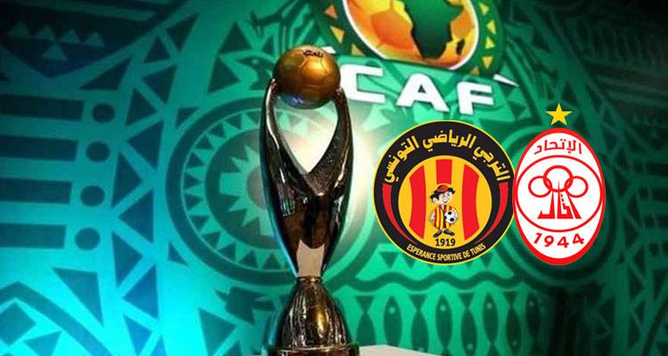 الكاف يحدد موعد مباراة الترجي والاتحاد الليبي في ذهاب الدور التمهيدي