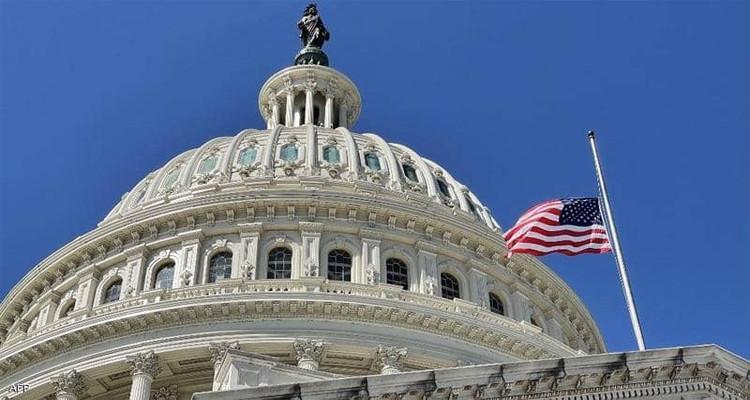 الكونغرس الأمريكي طرد مشبوه