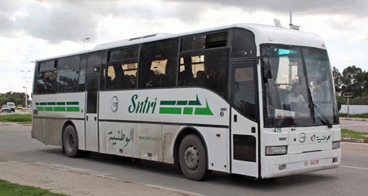 حافلات وزارة النقل