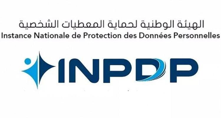 هيئة حماية المعطيات الشخصية