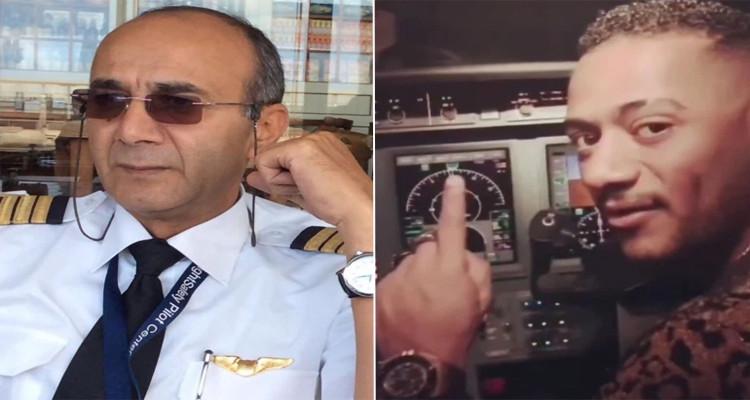 الطيار أشرف ابو اليسر ومحمد رمضان