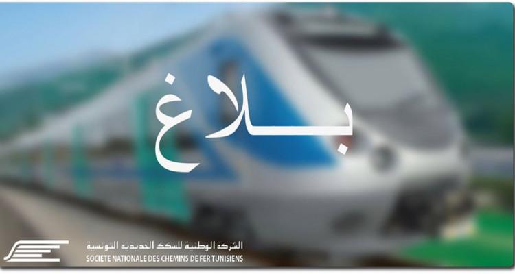 التوقيت الجديد  لقطارات أحواز تونس