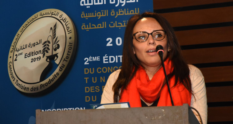 3e édition du concours tunisien des produits du terroir organisé par l'APIA