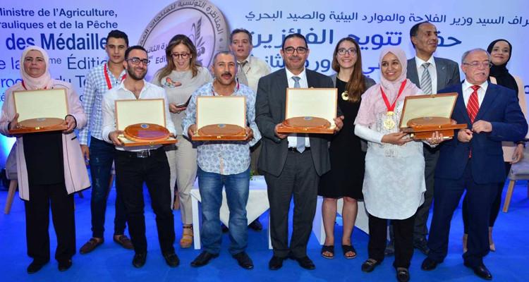النسخة الثالثة من المناظرة التونسية للمنتجات المحلية