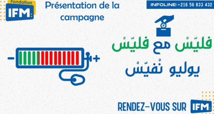 Fondation IFM lance la Campagne « Oxygène »