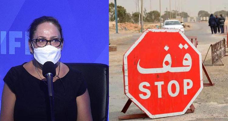 نصاف بن علية وحدود ليبيا وتونس