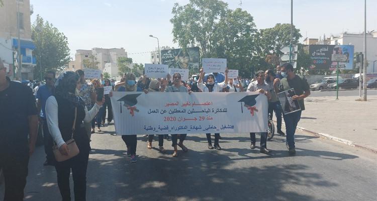 وقفة احتجاجية للأساتذة المعطلين