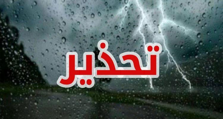 وزارة الفلاحة تحير من تقلبات جوية