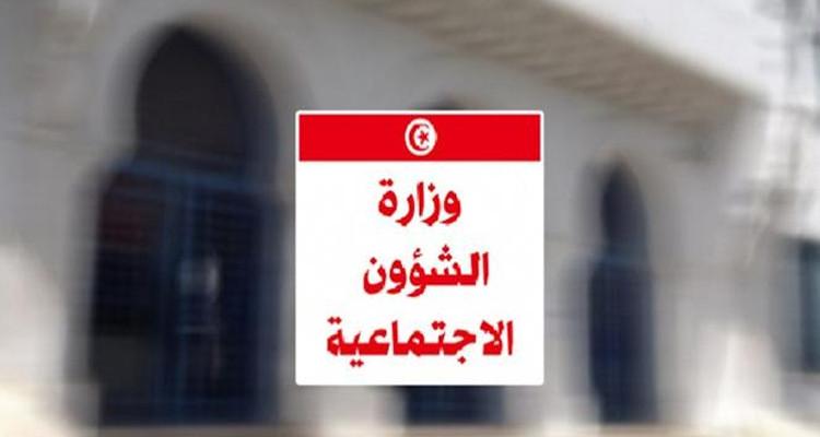 محكمة المحاسبات تشرع في مهمة رقابية ميدانية بوزارة الشؤون الاجتماعية