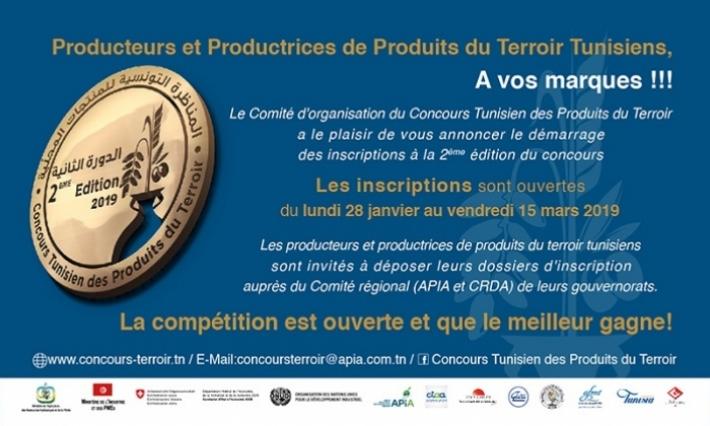 Ouverture des inscriptions de la 2éme édition du Concours Tunisien des Produits du Terroir,