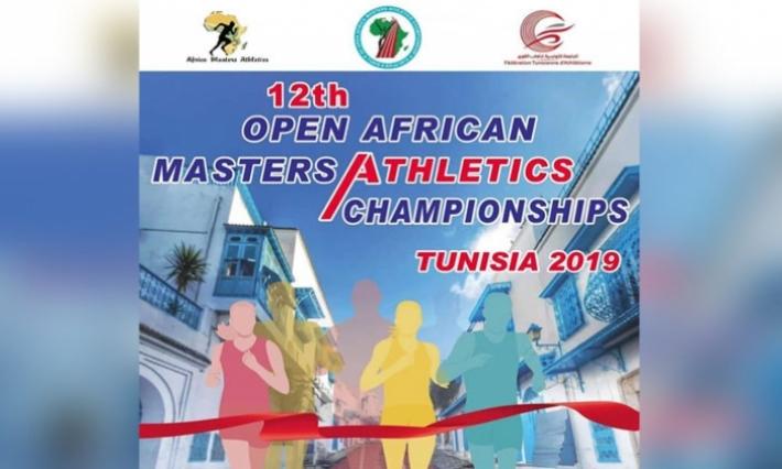 ألعاب القوى: البطولة الافريقية المفتوحة للماستر من 6 الى 9 فيفري برادس