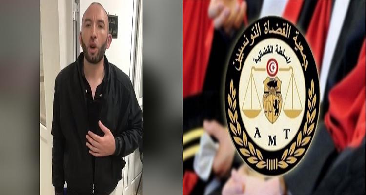 محمد العفاس جمعية القضاة التونسيين