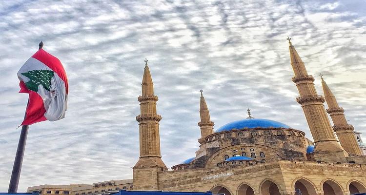 مسجد لبنان
