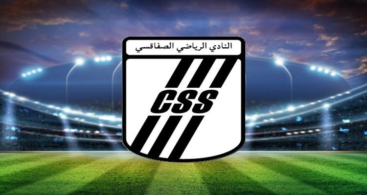 النادي الصفاقسي يبرم عقدا احترافيا للاعب جديد