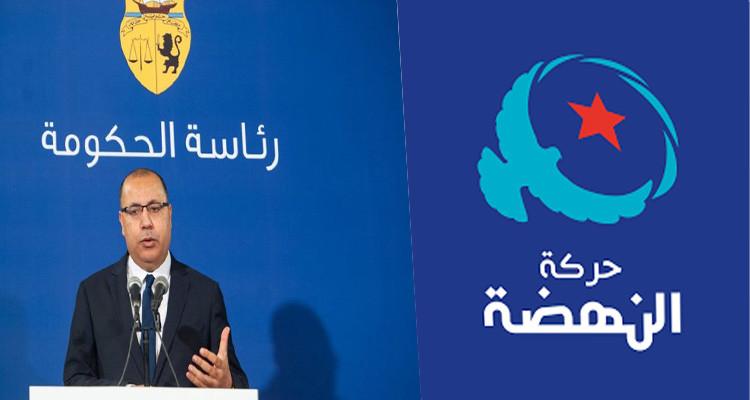هشام المشيشي حركة النهضة