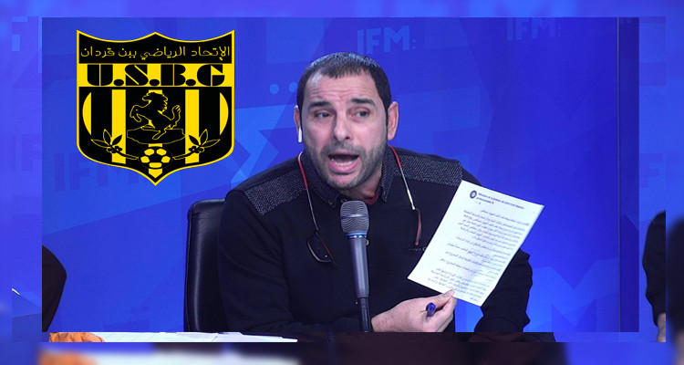 نادر داود: اتحاد بن قردان لا يحتاج إلى هدايا الحكام(فيديو)