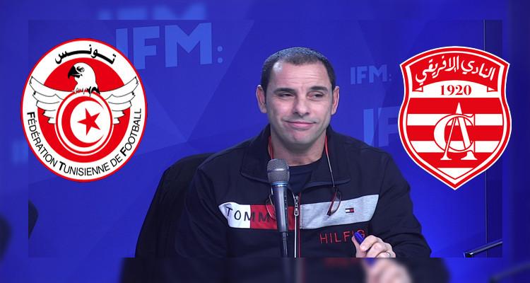نادر داود: الجامعة انتحلت صفة منخرطي النادي الإفريقي(فيديو)