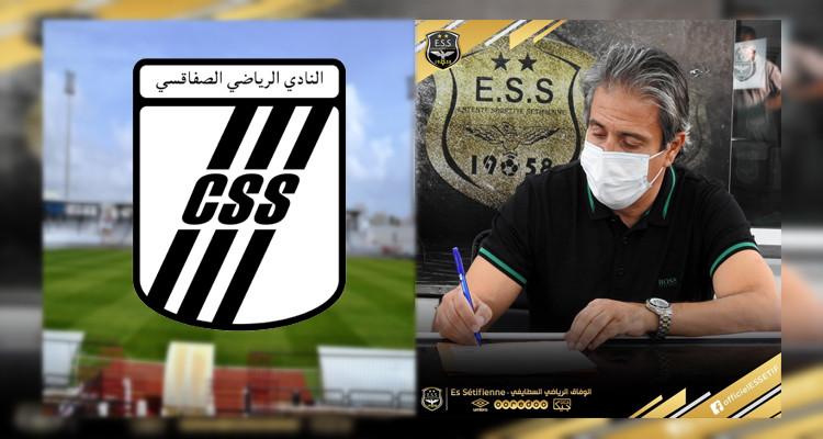نبيل الكوكي: تلقيت عرضا لتدريب النادي الصفاقسي (فيديو)